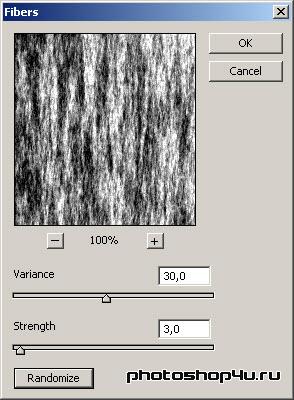 Фильтр Fibers (Волокна)