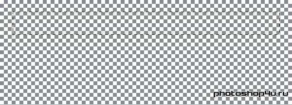Прямоугольное выделение