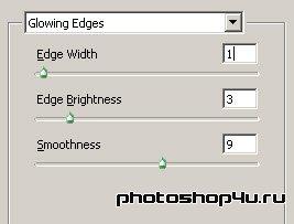 Фильтр Glowing Edges (Свечение краев)