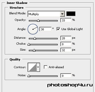 Стиль слоя Inner Shadow (Внутренняя тень)