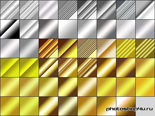 Как сделать цвет бронзы в фотошопе