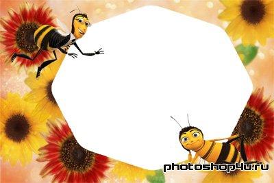 Пчелки 2