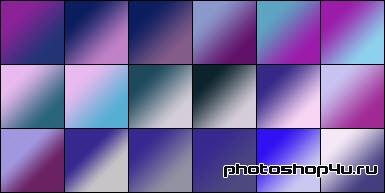 Небесные цвета