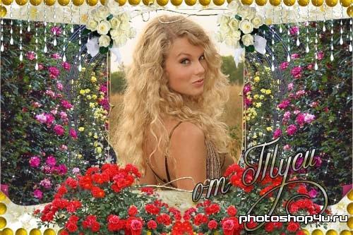 Рамка для фото – Я - Королева цветов