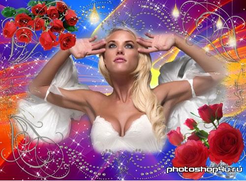 Романтическая рамка для фото – Волшебная феерия