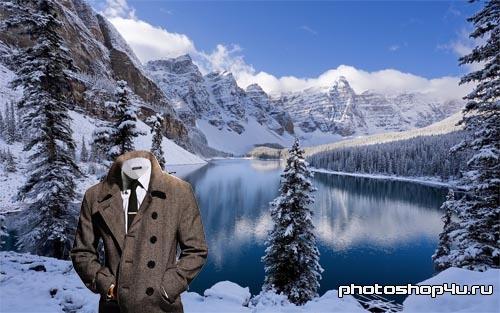 Мужской шаблон для фото - на озере в горах
