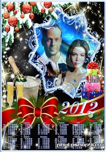 Стильный календарь на 2012 год