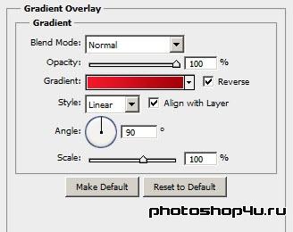 Стиль слоя Gradient Overlay (Наложение градиента)