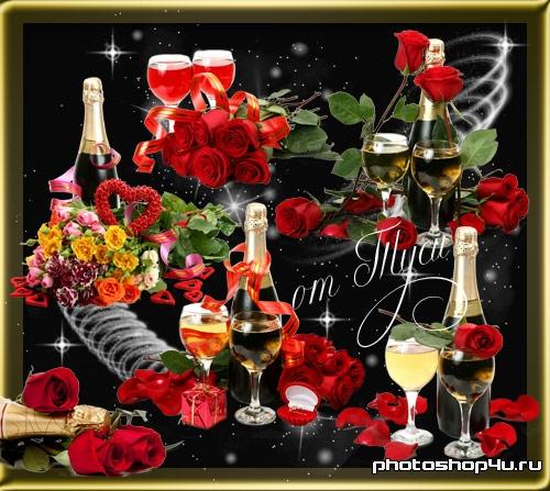 Клипарт – Ночь счастья, шампанского и цветов - 3