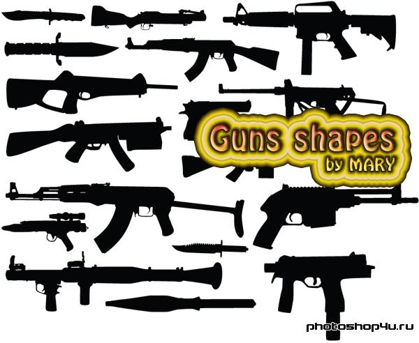 Фигуры с оружием