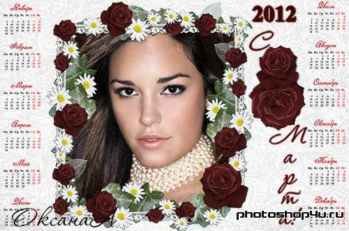 Календарь к женскому дню с цветами на 2012 год – Бордовая роза на 8 марта