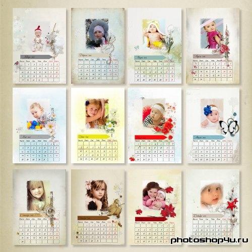 Календарь праздников на 2016 2017 год на каждый день