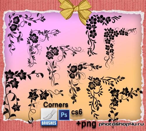 растения кисти для фотошопа: