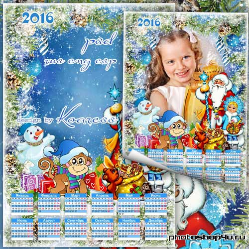Картон детский праздник