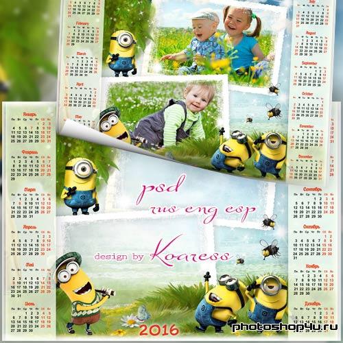 Календарь фаз луны на 2016 год октябрь