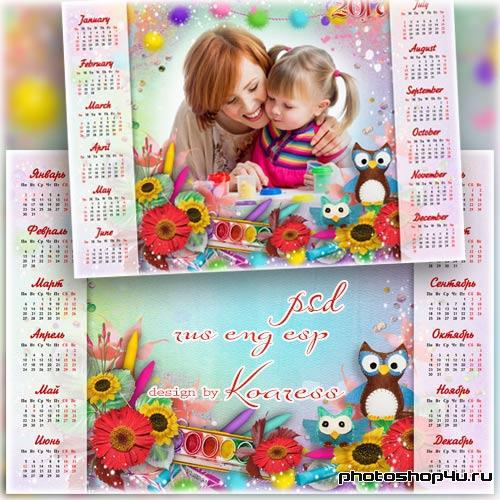Календарь красоты и здоровья на апрель