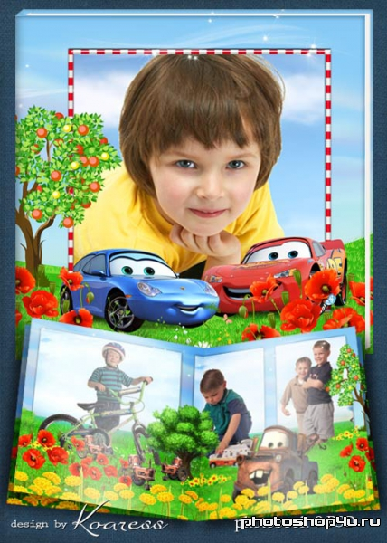 Детская фотокнига - Летние каникулы с тачками