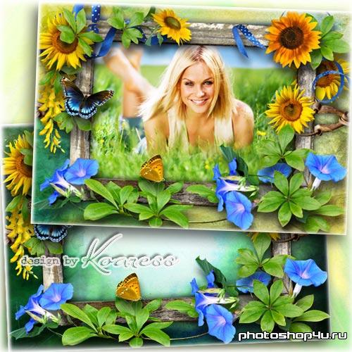 Рамка для фото - Солнечные цветы