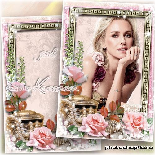 Романтическая рамка для фото - Очаровательная леди
