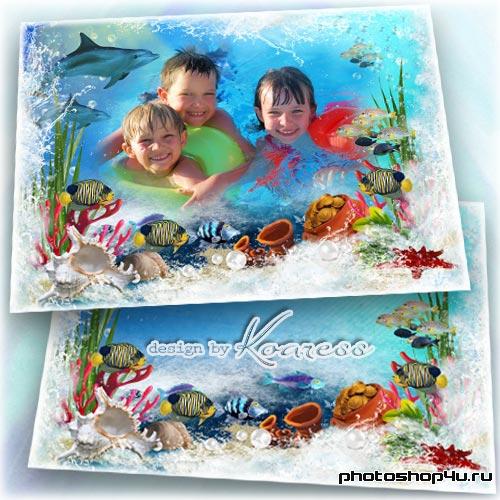 Рамка в целях летних морских карточка - Море, ваш покорнейший слуга для тебе бегу