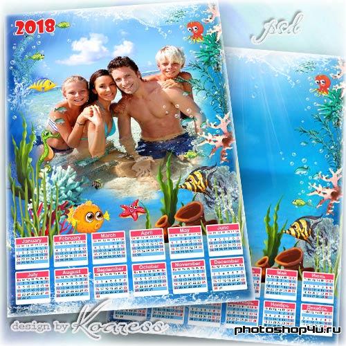 Календарь-рамка интересах летних морских фотка - Морской отпуск
