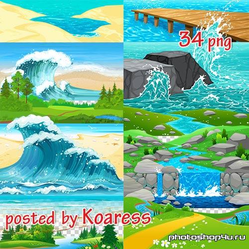 Png клипарт для дизайна - Рисованые элементы пейзажа (часть 2) - вода