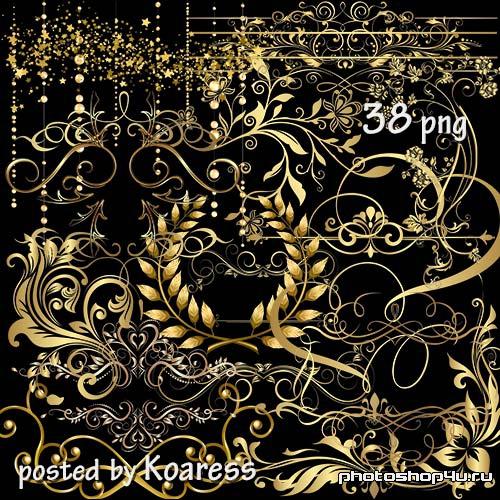 Клипарт png - золотые декоративные элементы