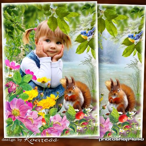 Фоторамка для детских портретов - Солнечный денек